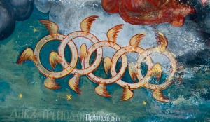 Ezekiel's_Wheel_John_Kratovo