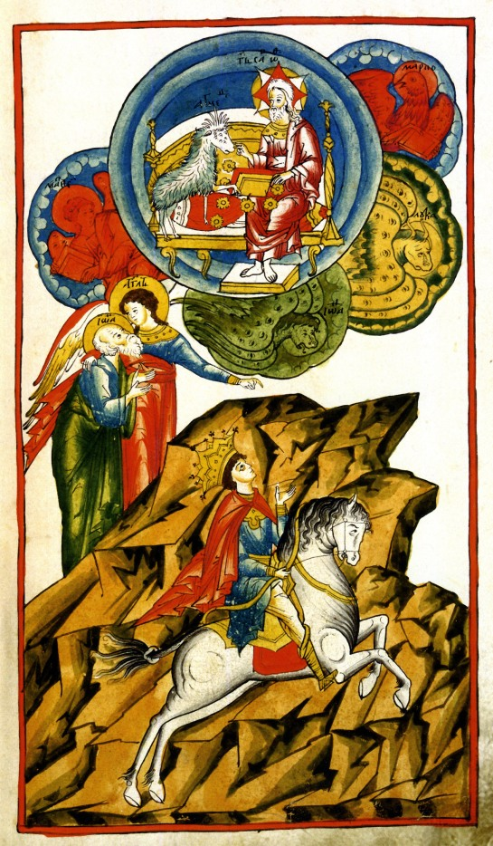 Lifting the First Seal of Apocalypse and the White Rider of war. Illuminated page from the 17th century Tolkovy Apocalypse, Moscow