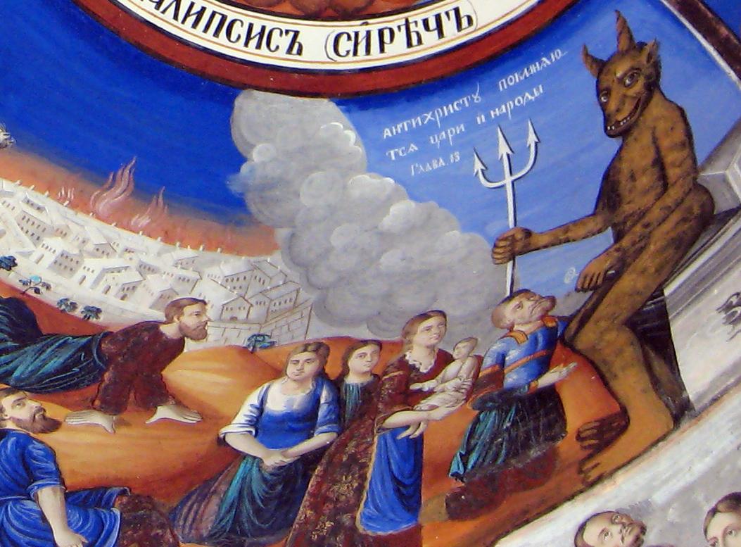 the antichrist alien antichrist ufos and aliens antichrist