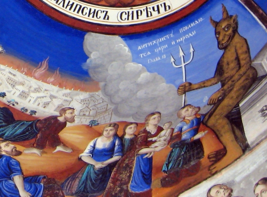 "Antichrist – detail from a fresco at Osogovo Monastery in the Republic of Macedonia. The inscription reads ""All kings and nations bow before the Antichrist."""